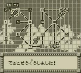 Game Boy game
