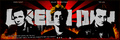 Green Day Banner (6000/2000px) - green-day photo