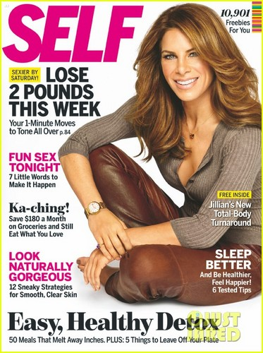 Jillian Michaels: Take A Day Off From the Gym!