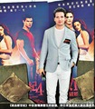 New Pics! Peter Facinelli at Hong Kong #BreakingDawn Promo  - peter-facinelli photo