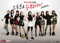 SNSD - FreeStyle Sports Promotion Pictures - s%E2%99%A5neism photo