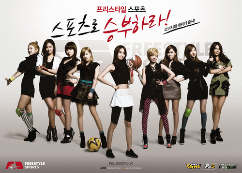 S♥NEISM kertas dinding possibly containing a konsert titled SNSD - FreeStyle Sports Promotion Pictures