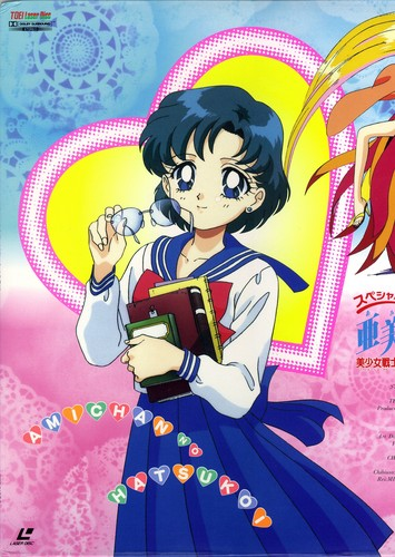 Sailor Mercury Hintergrund containing Anime titled Student Ami