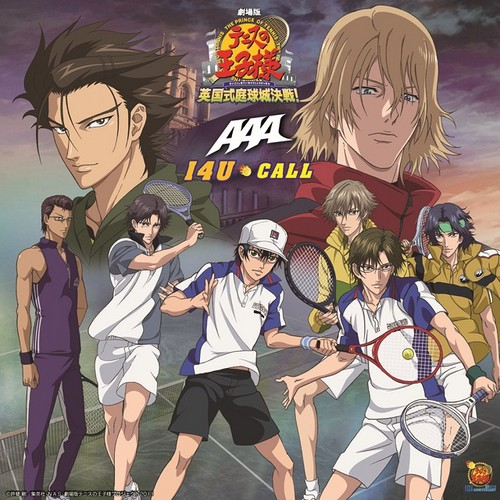 Prince of Tennis wallpaper containing anime titled The battle of the British City