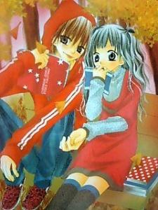 Umi and Naka