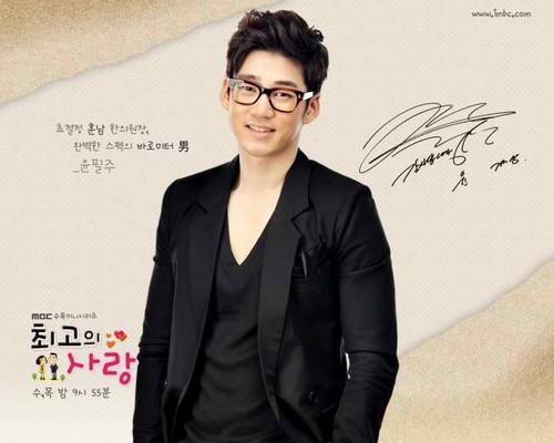 Yoon Kye Sang
