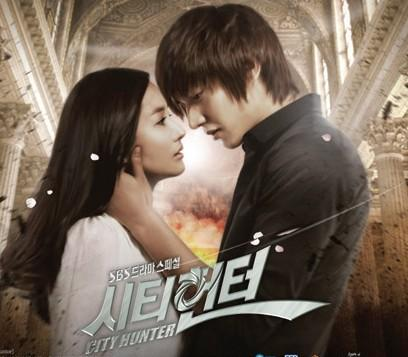 city hunter - city-hunter-korean-drama Photo