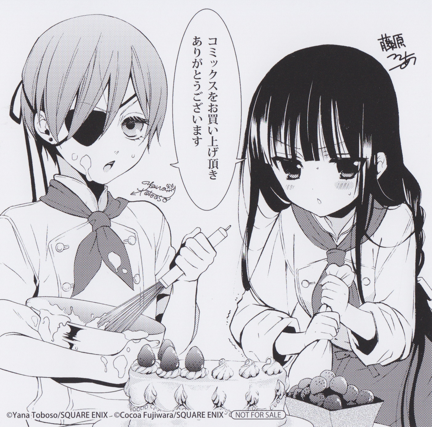 kuroshitsuji and Inu x boku ss