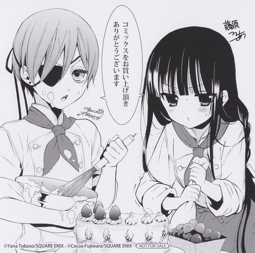 《黑执事》 and Inu x boku ss