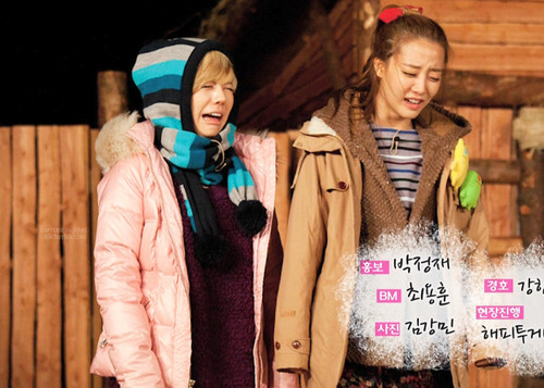 sunny Invincible Youth 2