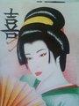 Dragon Blossom