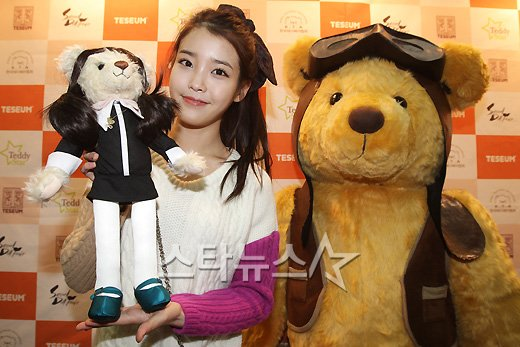 iu @ Seoul Doll Fair