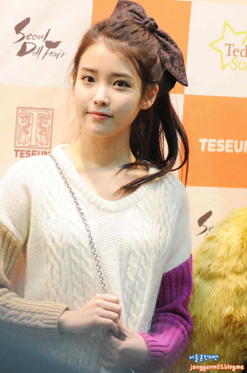 Iu Seoul Doll Fair Iu Photo 28286384 Fanpop