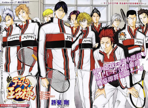 New Prince of Tennis - manga Photo