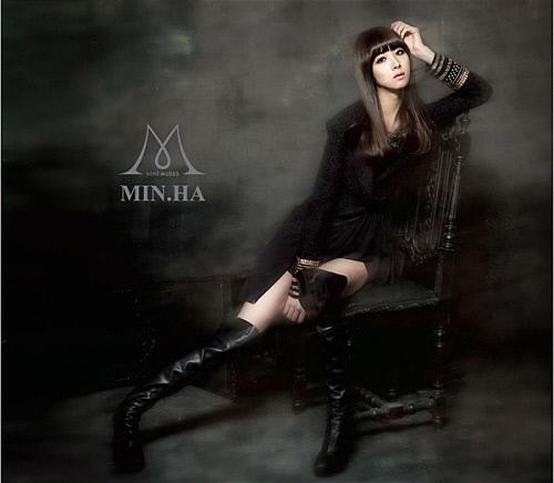 Nine Muses 2012 Comeback pics