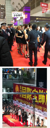 SNSD @ 23th Japan International Jewelry Convention