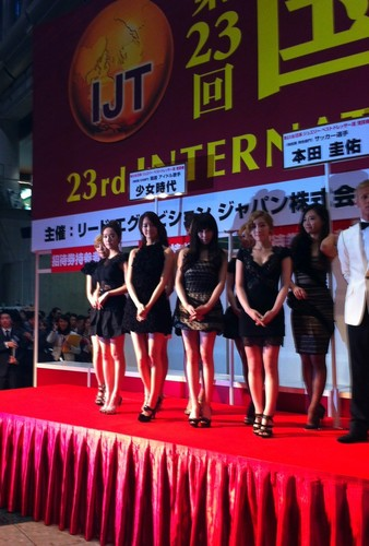 SNSD @ 23th jepang International Jewelry Convention