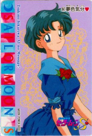 Sailor Mercury wallpaper with anime entitled Sailor Mercury Card