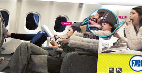 SNSD @ Face Magazine Pictures - in Plane