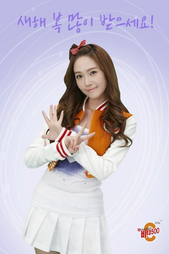 SNSD - Vita500 Promotion Picture