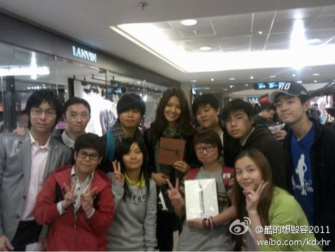 Sooyoung Picture with Hong Kong peminat-peminat