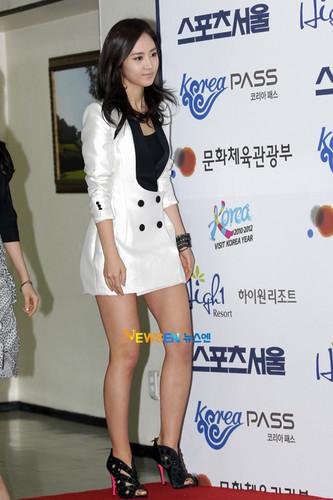 Yuri @ Seoul muziek Awards