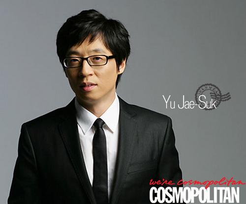 Yoo In Suk Gallery: Yoo Jae Suk Images 메뚜기 Wallpaper And Background Photos