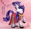 A Blossoming Rarity