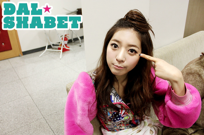 Dal☆shabet (달샤벳) images Ah young wallpaper and background photos