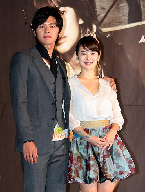 Hyun Bin & Song Hye Kyo - Hyun Bin Photo (28439736) - Fanpop