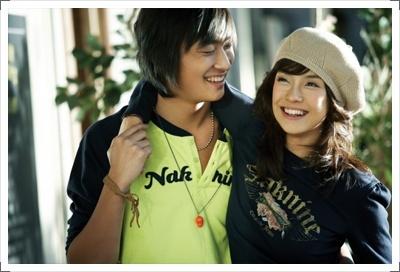 yoon eun hye and ju ji hoon dating services