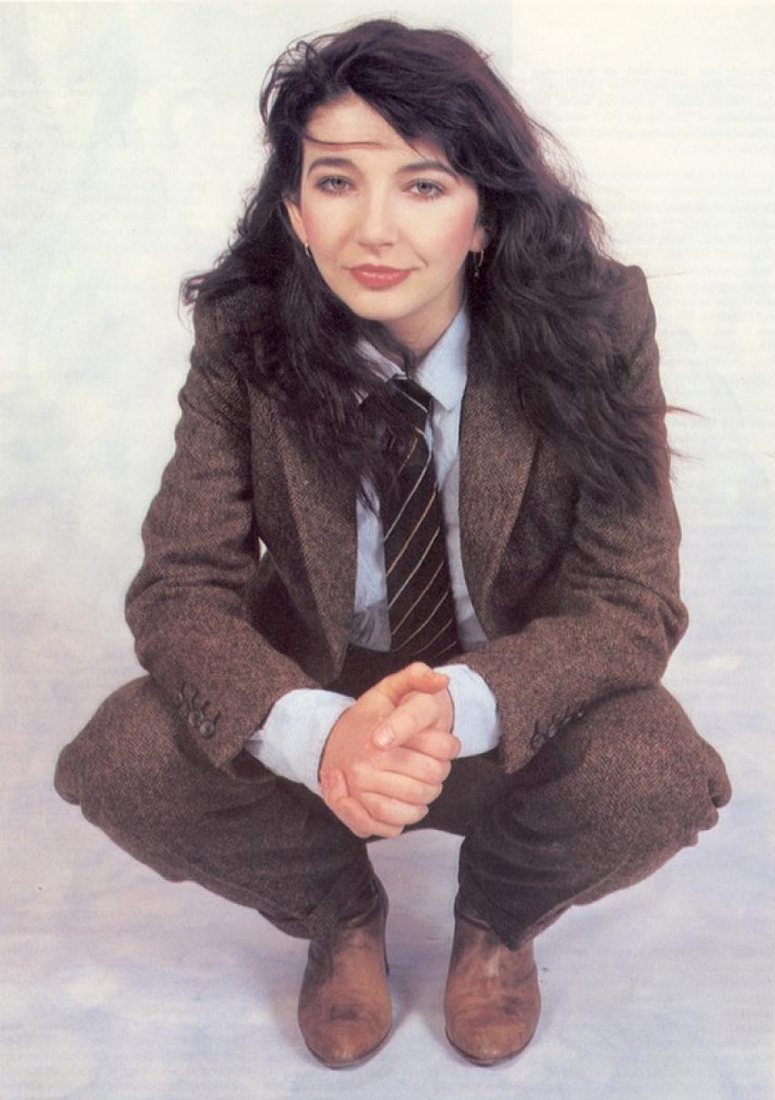 Kate Bush makes a rare public appearance  to see the