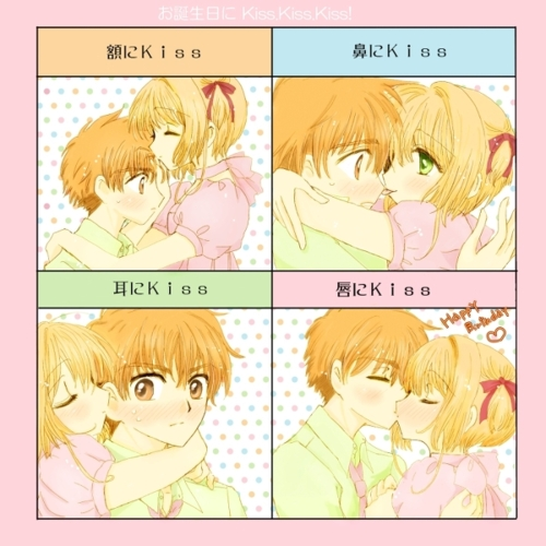 S&S Fanart - sakura-and-syaoran Fan Art