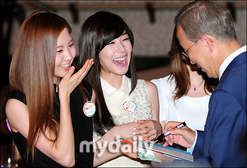SeoFany at the UN building1