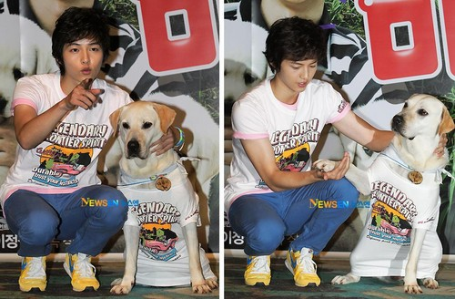 Song Joong-ki and dog in the sequel to cœur, coeur Is