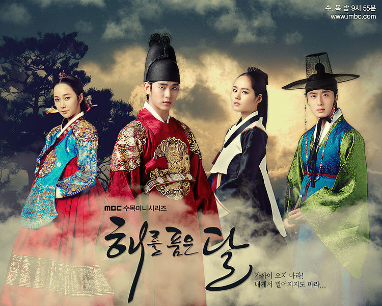 Korean Dramas The Moon Embracing The Sun