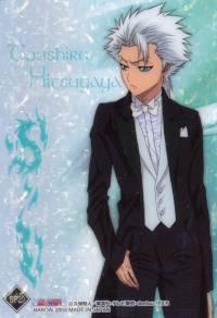Toshiro-kun
