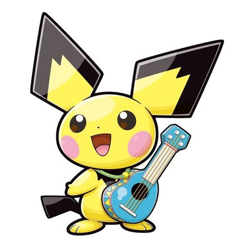 how to catch a pichu pokemon sun
