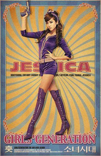 jessica Hoot