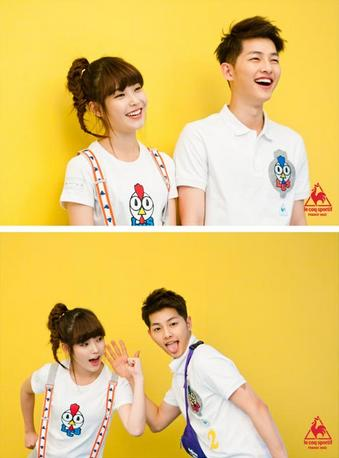 iu and joong ki dating Song hye-kyo (born november 22, 1981)  an intense drama about an army captain (played by song joong-ki) and a surgeon who fall in love while working amidst disaster-torn areas  song and actor hyun bin were confirmed to be dating they had been dating since june 2009 in march 2011, their agencies announced that song and actor hyun had.