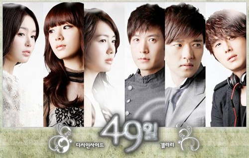 49Days korean drama