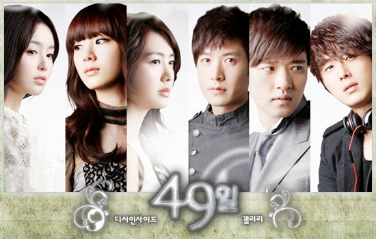 49 Days 49Days korean drama