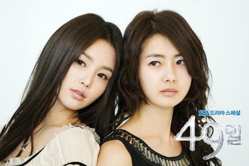 49ddayss