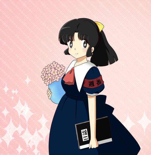 Asuka Mizunokoji ( Urusei Yatsura )