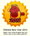 Chinese New Year 2012 Cap