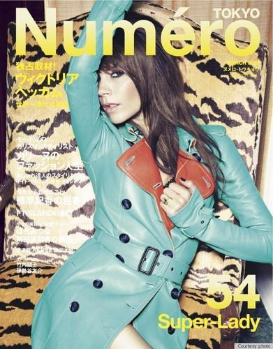NEW Cover! Victoria for Numero Tokyo for March 2012