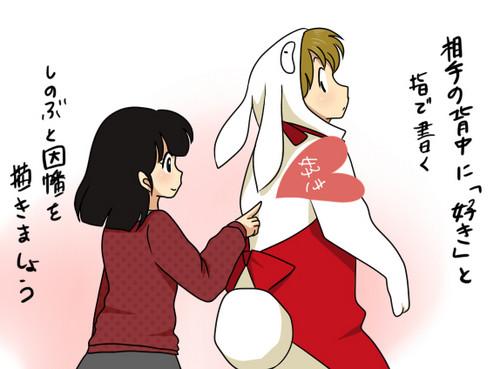 Shinobu & Inaba (Urusei Yatsura)