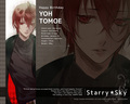 StarrySky Yoh Tomoe 2012 Birthday Wallpaper - starry-sky wallpaper