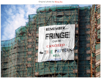 The New Reality for Fringe Billboard at Construction site