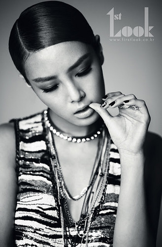 Yubin 1st Look Magazine